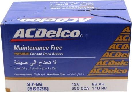ACDelco Battery For Car Capacity - 66 Ah