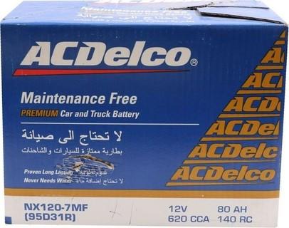 ACDelco Battery For Car Capacity - 80Ah