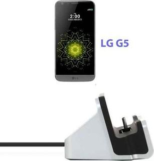 For LG G5 - Regentech USB 2.0 Type-C 2-in-1 Data Hotsync Charger Charging Cradle Dock Station