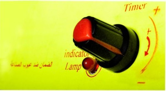 Nour Light timer technology