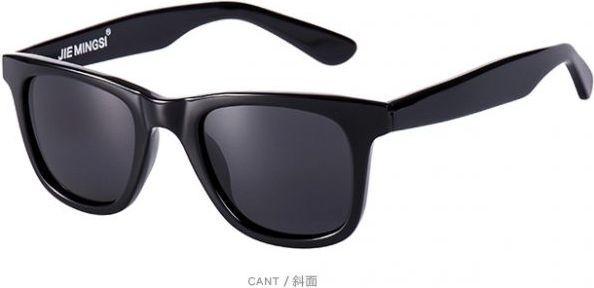 Square Sunglasses For Men, Black