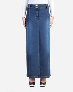 ESLA Plain Maxi Jeans Skirt - Dark Blue
