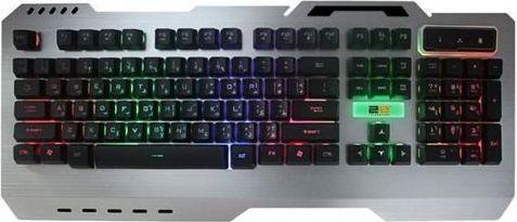 2B Multimedia Metal Gaming Keyboard Kb-30-5
