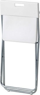 Other Folding Chair, White
