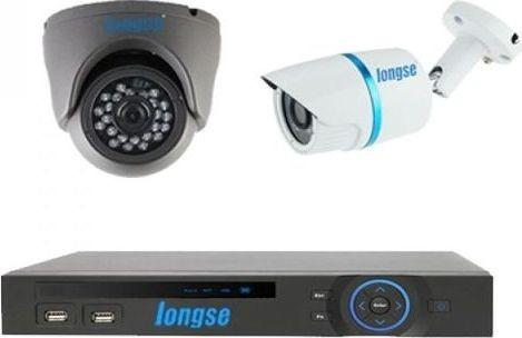 Longse AHD P2P DVR 4 Channels + 1 Indoor 2.4MP Vandal Proof Metal + 1 Outdoor 1 MP Water Proof IP66 CCTV Security Camera