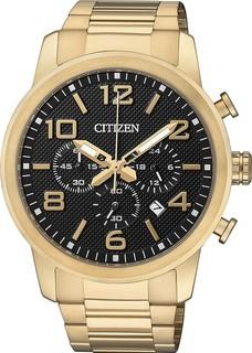 Citizen - AN8052-55E