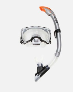 0 Arabiya Marine Storm Diving Mask Set - Silver