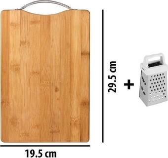 Generic Bamboo Chopping Board+ Free Gift