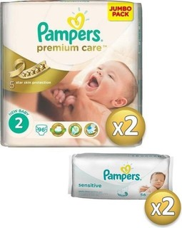 Pampers Premium Care Diapers - Size 2 - 2 Packs 192 Pcs + 2 Free Wipes Sensitive Care 112 Sheets