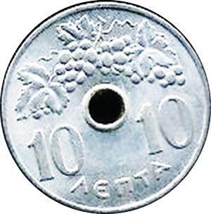 10 لبتا دولة اليونان سنة 1954