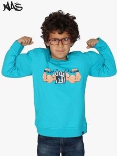 Nas Trends Boys Aywa A2dar Sweatshirt - Light Blue