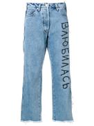 Natasha Zinko branded cropped jeans