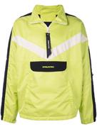 Daniel Patrick anorak sports jacket