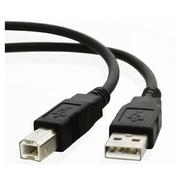 ICONZ USB Printer Cable, 1.8 M, Black - IMNPC01K