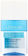 L'Oreal Paris Makeup Remover, 125 ml