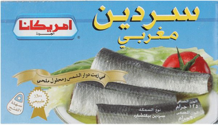Americana Moroccan Sardines In Sunflower Oil And Brine - 125 Gm