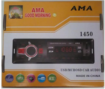 ama Car MP3 Player with USB and SD and AUX