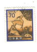 An old postage stamp from Japan