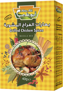 Abo Ali Mixed Spices - 40gm