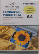 Bright Office 8564 A4 Lamination Pouch Film, 125 Mic. - Pack Of 100