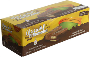 El Shamadan Biscuits Wafer Coated with Chocolate - Pack of 6 Pieces