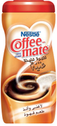 nestle Tchibo Gold Selection Instant Coffee, 7.05 Ounce