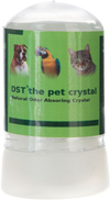 DST Anti-bacterial odor stone- small white