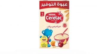 Nestle Cerelac 3 Fruits & Wheat With Milk, 500G