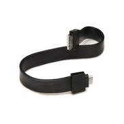 2B Tech 2B Flat Cable ( USB to Micro USB) DC065