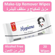 Hygiene Cleansing Make-Up Remover Wipes - 15+5 FREE