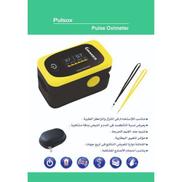 Granzia Pulse Oximeter - Black Yellow