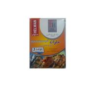 Generic Helwan Oven Bags - 3 Pcs - 36X43 Cm