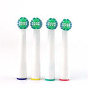 Travel 4 Electric Replacement Pcs Set Heads Replacement Toothbrush EB25 Generic EB17 Toothbrush Electric Home Heads PcsWhite