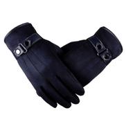 Generic Better Warm Winter Mens Gloves ,Faux Suede Leather,Black Leather Gloves,male Leather Gloves,winter Gloves Men, 1 Pair 18NovNavy