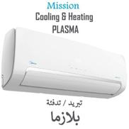 Miraco Midea Mission Cooling & Heating Plasma Digital Split Air Conditioner - 1.5 HP
