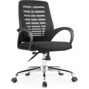 El Helow Style كرسي مكتب - أسود