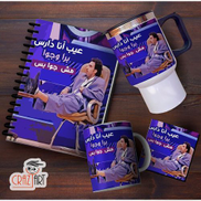 Crazy Art Notebook & Mugs Set - 4 Pcs