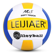 Leijiaer Standard Explosion-proof Volleyball Training Competition
