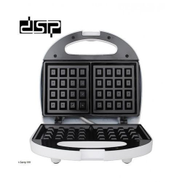 Dsp Waffle Maker - 750w