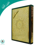 Tajweed Quran, With Golden Panal, Velvet Cover - 1420 - Green Book