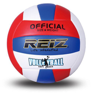 Generic UL REIZ Professional Soft Volleyball Ball Competition Training Official Size White & Red & Blue
