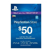 PSN بلاي ستايشن Network Card 50 USD
