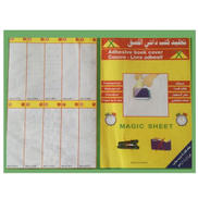 Generic Adhesive Notebook Cover - Pack of 10 - 27 x 37 cm