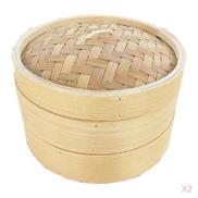 2X Handmade Bamboo Steamer Lid Dumpling Vegetable Buns Fish Steamer