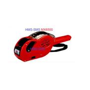 مسدس تسمية السعر Hms MX6600 - خطان