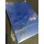 Generic Notebook with Leather Cover - Blue
