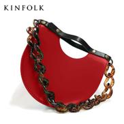 Fashion Stylish Acrylic Chain Shoulder Slung Female Saddle Bag