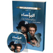 Les Misrables Book