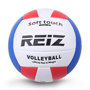 Generic Soft Touch PU Leather 5 Volleyball Ball Training Competition Volleyball Ball White & Red & Blue