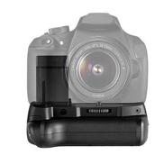 DMK MB-D11 battery grip for Nikon D7000 camera